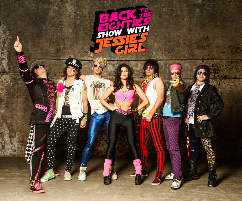 """3rd Annual """"Summer Nights in the Park"""" Concert: Back To The Eighties Show with Jessie's Girl @ Municipal Parking Lot 